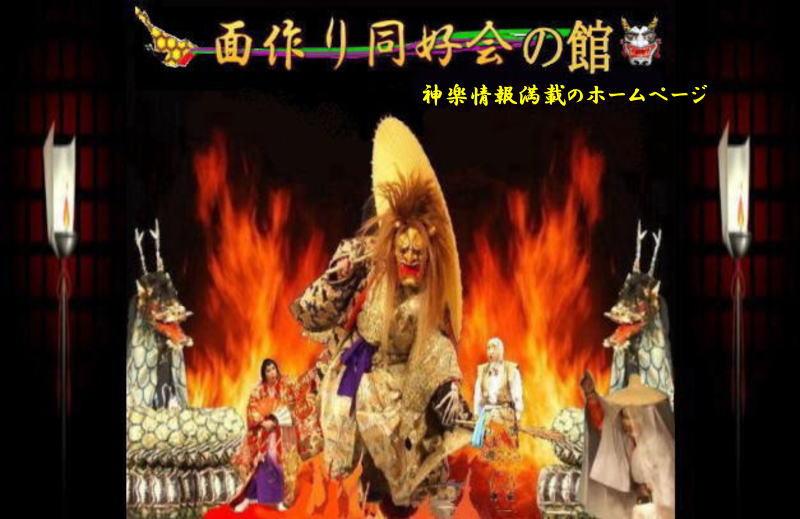 http://www.khiro.jp/naraki14/index/bbb.jpg